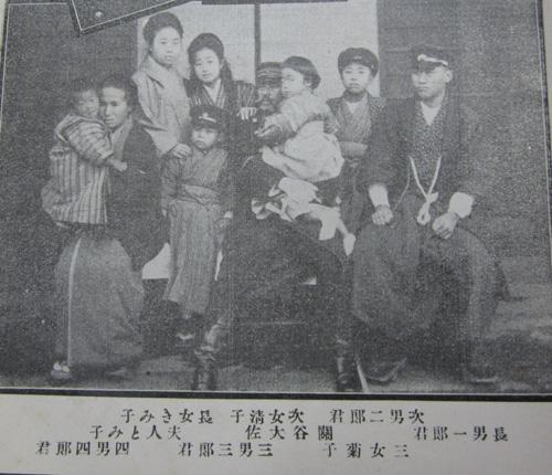 關谷銘次郎連隊長と家族.11.12.08.01.
