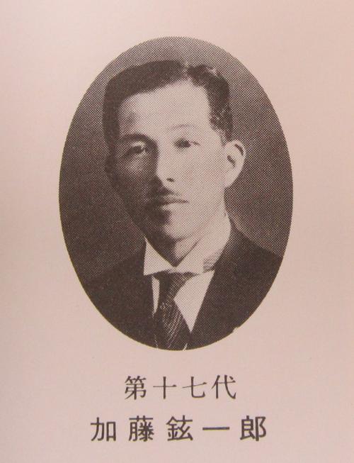 加藤剛の画像 p1_28