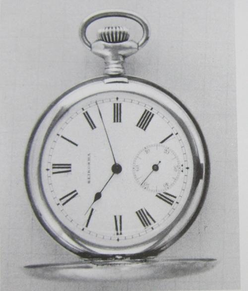 恩賜の銀時計表.12.04.02.1.