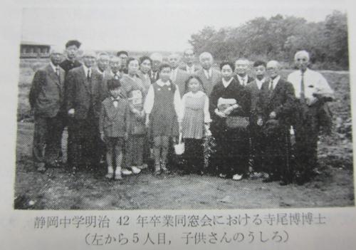 寺尾博士と静中同窓会.12.06.26.