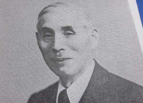 増井清博士