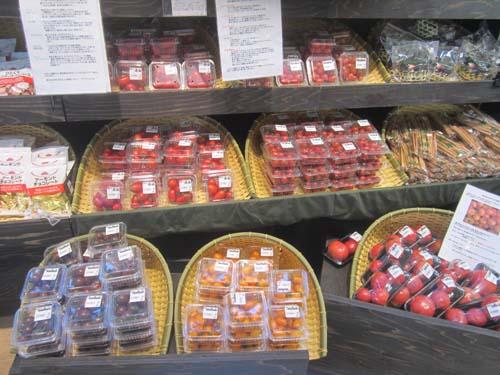キミサワトマト販売.12.07.02.
