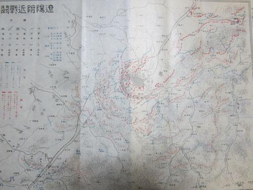 遼陽全体図.12.08.27.2.