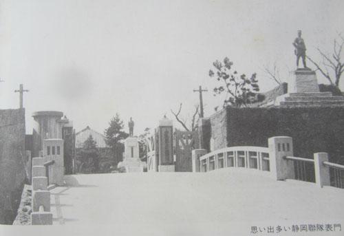 静岡連隊正門.12.08.27.