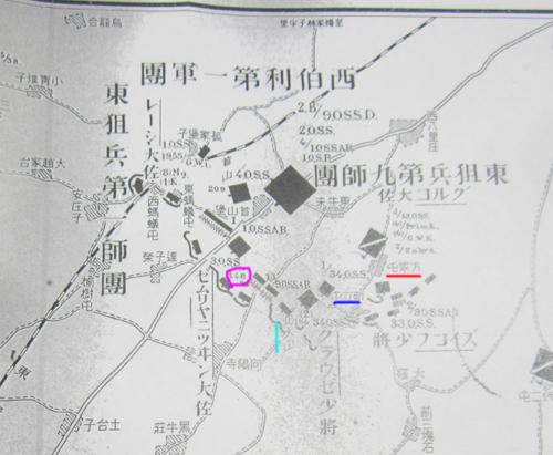 首山堡陣地地名.12.08.29.