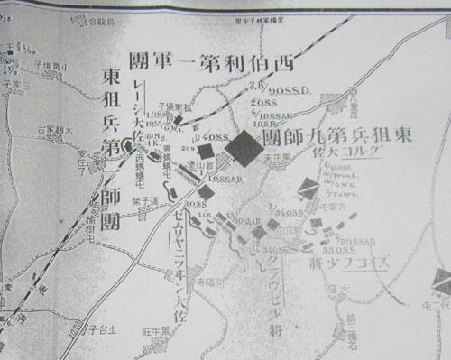 遼陽会戦首山堡陣地地図.12.08.29.
