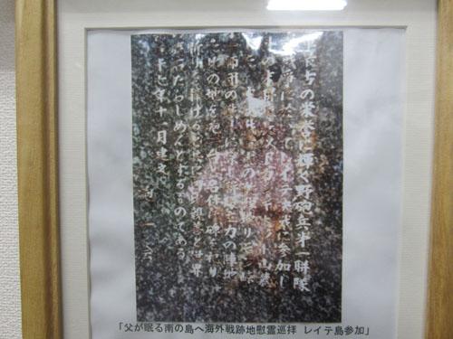 心霊写真.12.09.06.