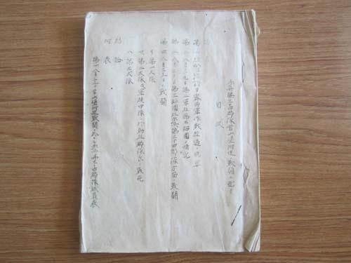第34連隊首山堡附近の戦闘について.12.09.07.