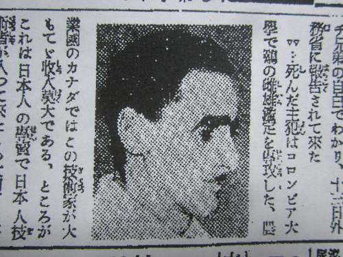 日枝丸事件主犯 フォーサイド.13.02.24.